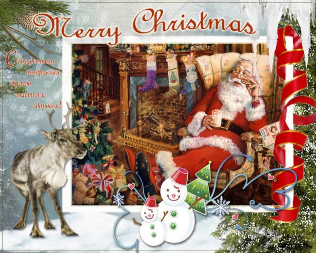 """Картинки с Католическим Рождеством 2018: красивые открытки, гифки, поздравления и пожелания"""""""