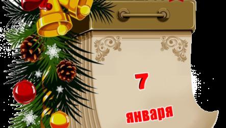 С Рождеством Христовым — красивые открытки (42 картинки)