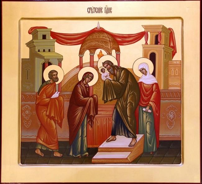 Православные картинки Сретение Господне