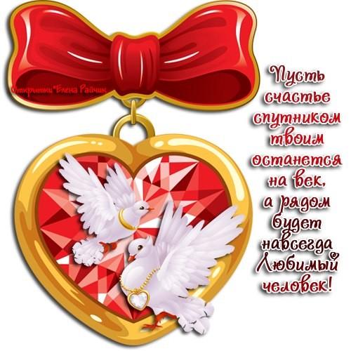 С Днем святого Валентина — красивые и прикольные картинки (45 штук)